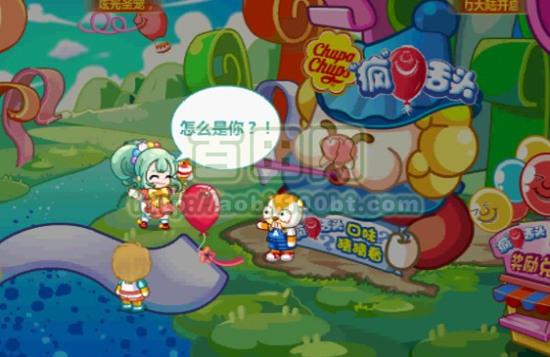 奥比岛疯攻略舌头岛的糖果国王秘密游戏怎么玩法图片