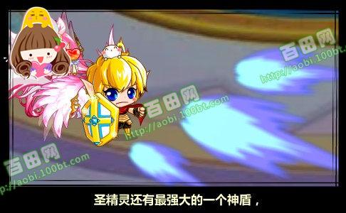 奥比岛12.27预告 超级元旦圣精灵贺新年