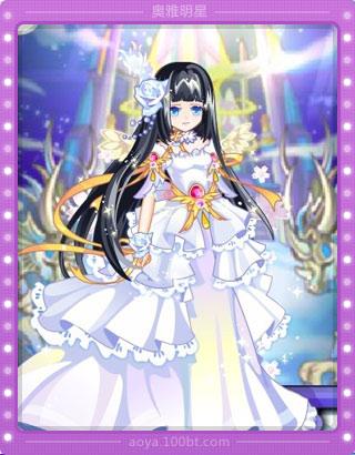 鬼月 maid 鬼月怪物猎人周边动漫模型 seed]女仆新娘