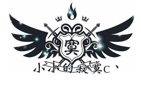 可爱军团的标志