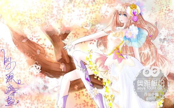 奥雅之光板绘四叶の灵花梦仙壁纸