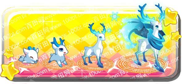 奥比岛超级大卖场 [06-20] 奥比岛七彩梦幻幻彩虹龙  星级 冰晶小鹿是