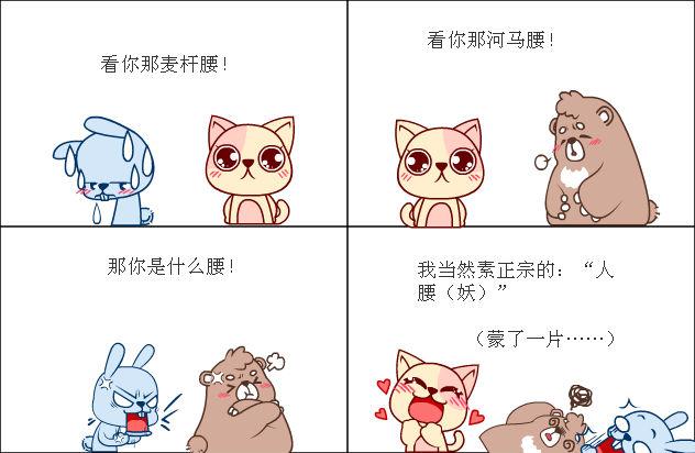 彩色很h人妖漫画集 绝世人妖养成系统 日本邪恶漫画