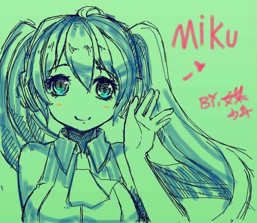 初<em>绘</em>MIKU