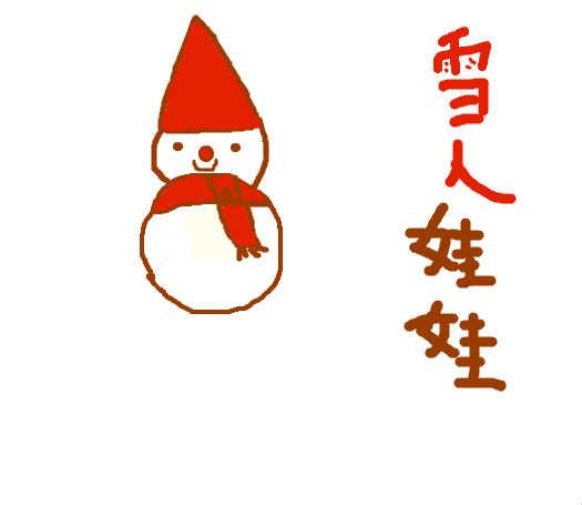 可爱娃娃logo