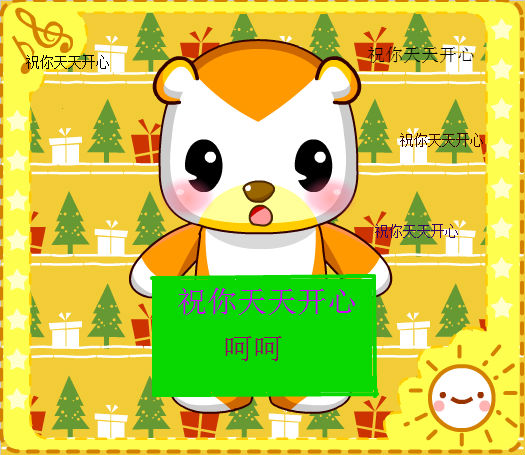 美味丈母娘2中文字幕