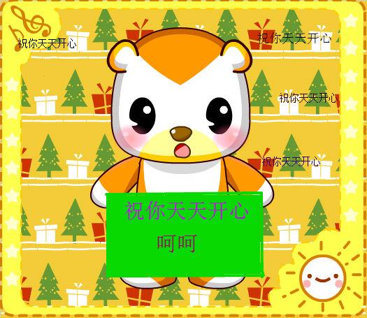 青娱乐www qyule in