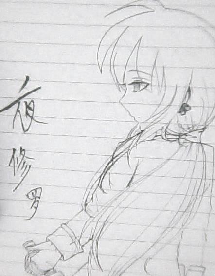 彩铅手绘杨洋 铅笔画简单展示