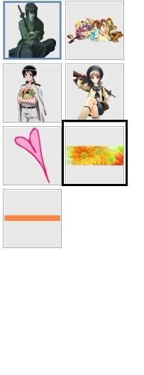 4在右边出现导入的素材条了,点击选择素材条