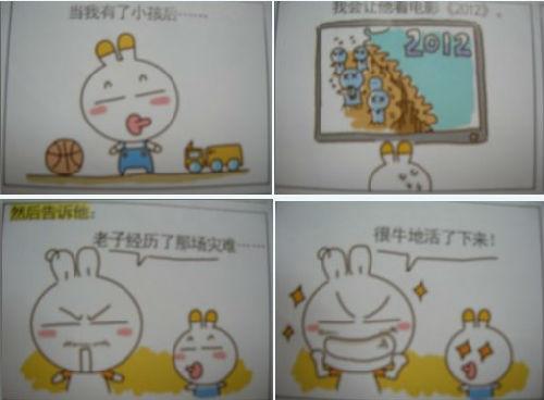儿童画 500_368
