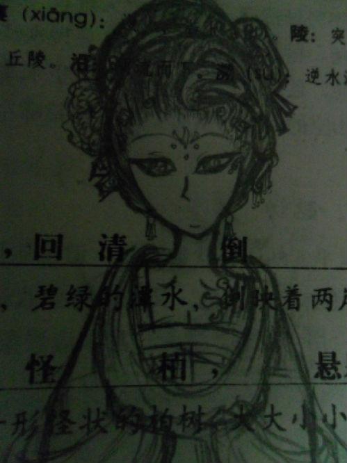 古装美女铅笔画教程 简单展示