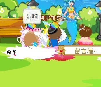 【奥剧】公主与王子图片