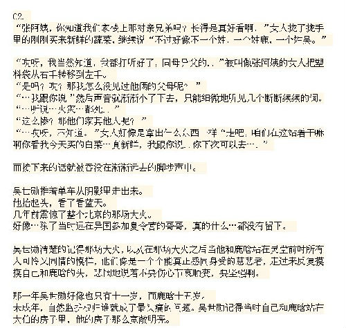 鹿晗歌曲五线谱
