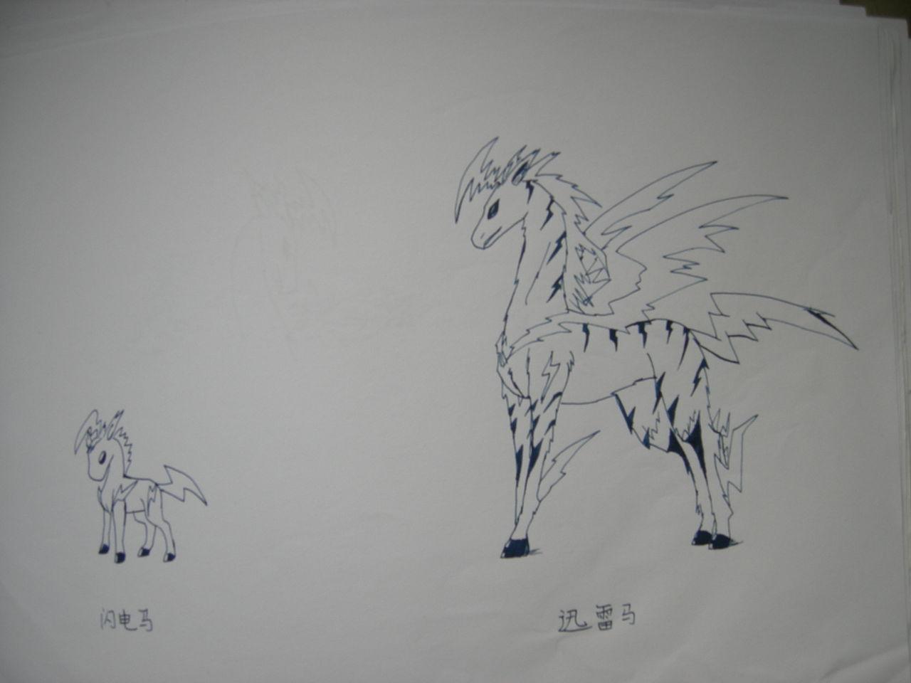 简笔画 手绘 线稿 1280_960