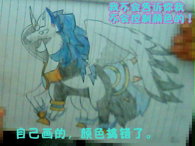 【苍蓝】手绘飞天独角兽!
