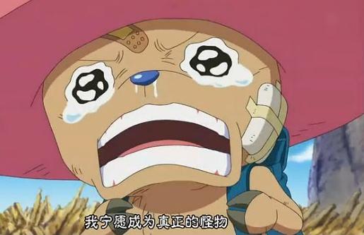【盘点】动漫人物流泪瞬间谁打动了你.