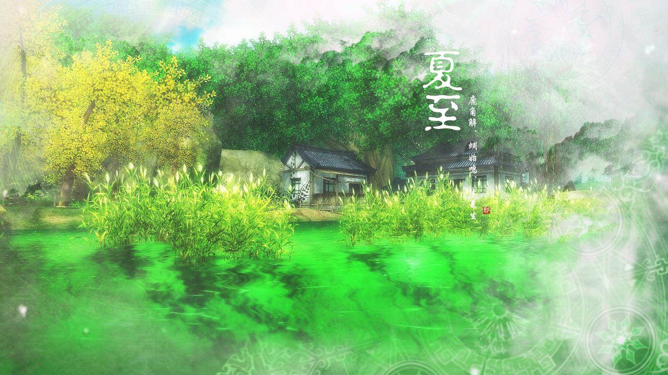 手绘绿色古风壁纸