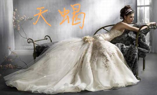 十二星座的唯美婚纱,哪个把你雷到了?