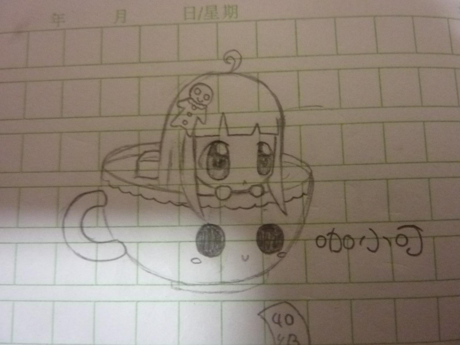 星座眼睛二次元手绘