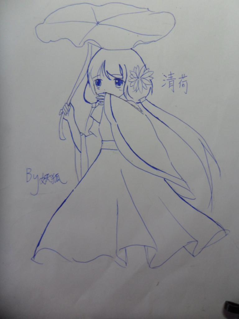 【妖狐】手绘战宠拟人【清荷】