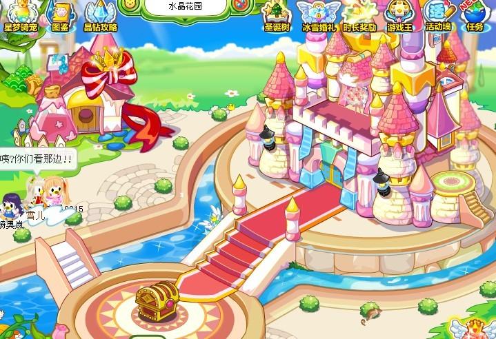 【奥剧】美丽城堡我的梦.