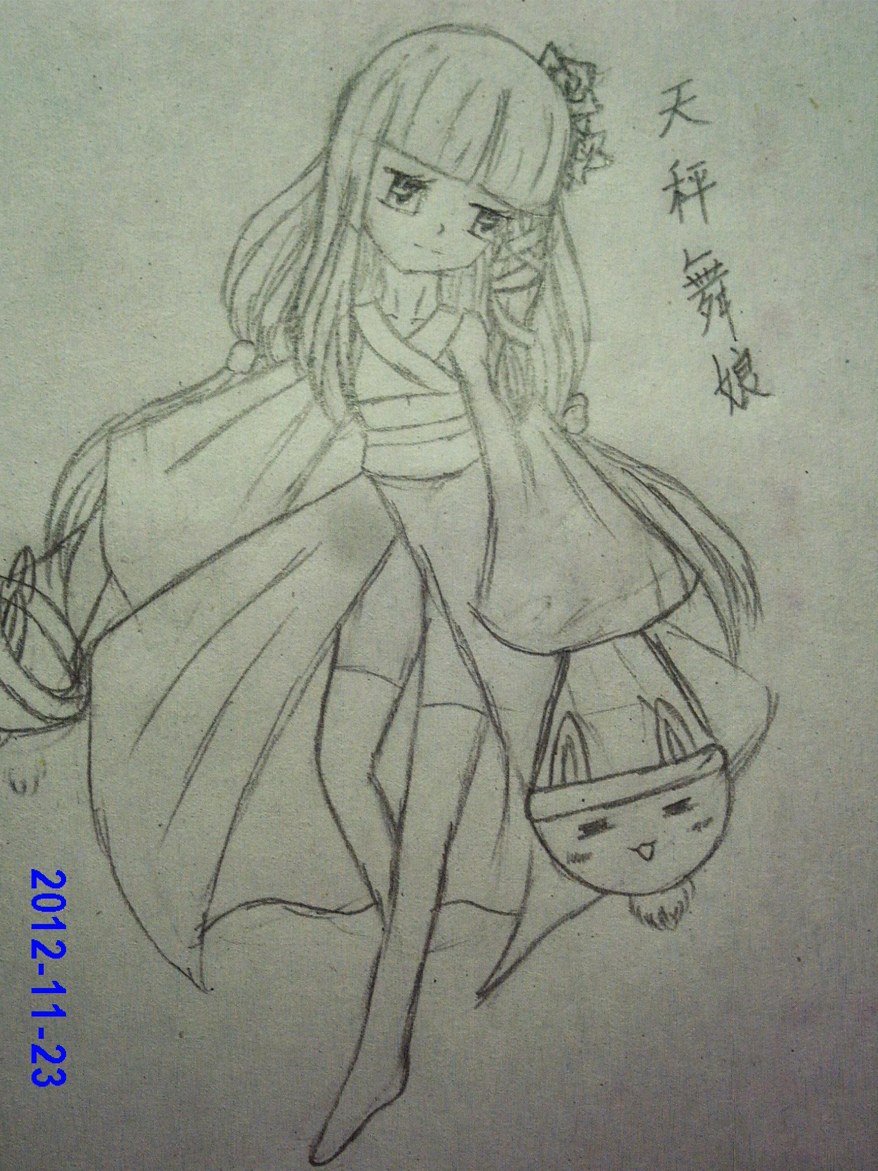 【手绘】天秤舞娘拟人(←←她已经是人形了)