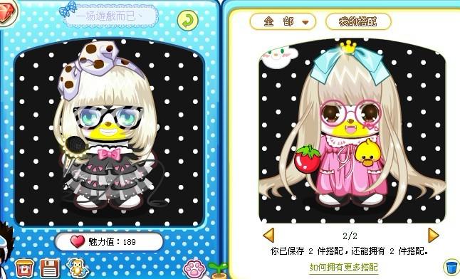 【米k】奥比服装装扮大赛!有各种绝版奖品!