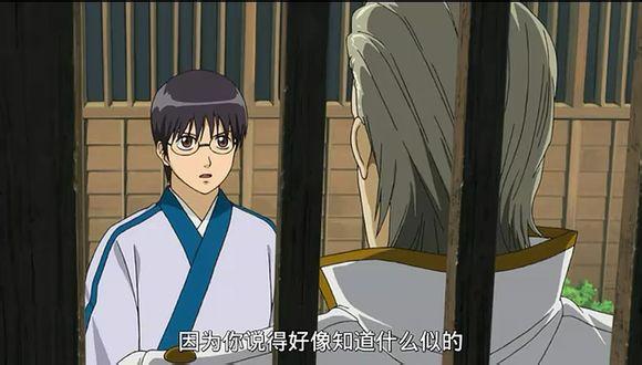 神乐和眼镜也在向佐佐木询问有关铃兰和定定