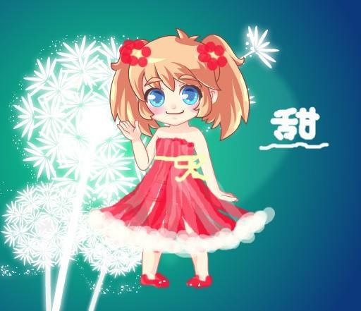 【甜甛】一起来画画新年红装图片