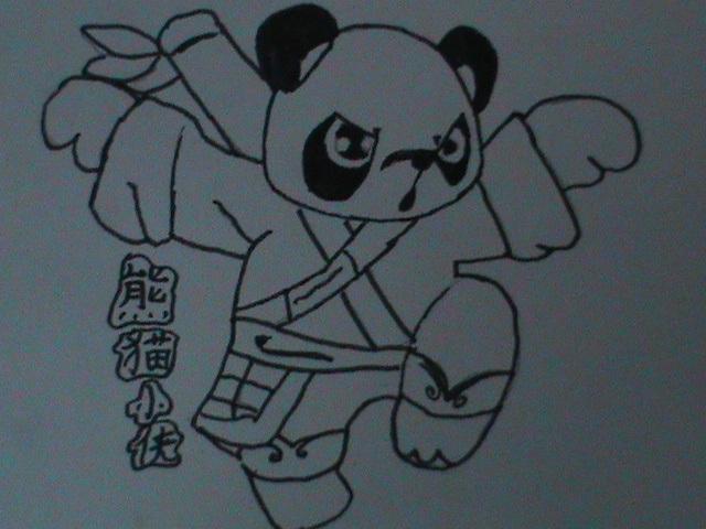 超萌的 熊猫小侠