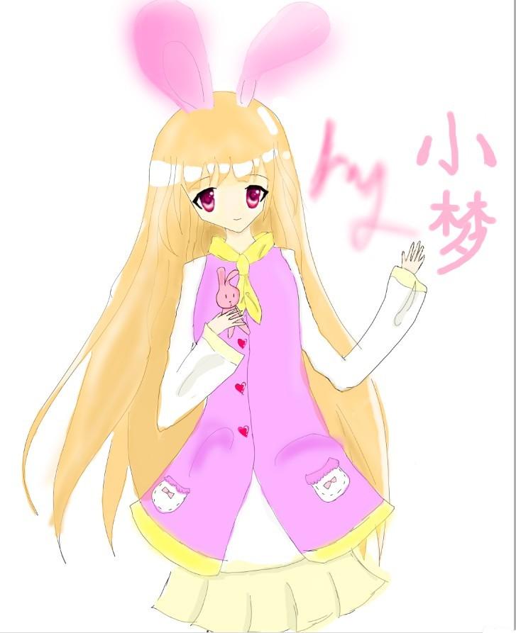 【有奖活动】投稿:百田卡通小兔子拟人化