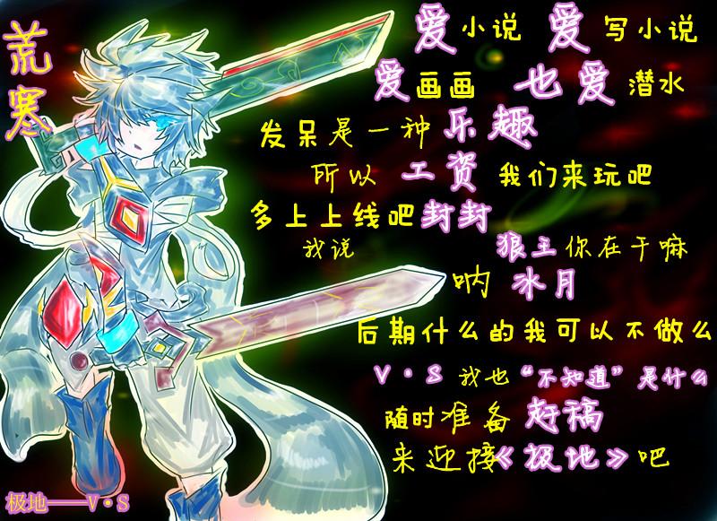 【龙斗士】【手绘】波利一族拟人
