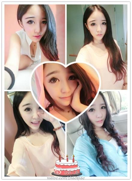 网络红人赵丽娇 可爱女生头像;