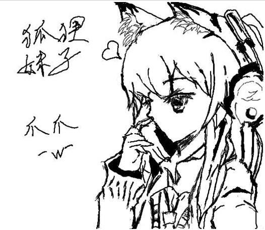 (猫爪)渣图,狐狸妹纸_百田画咖圈图片
