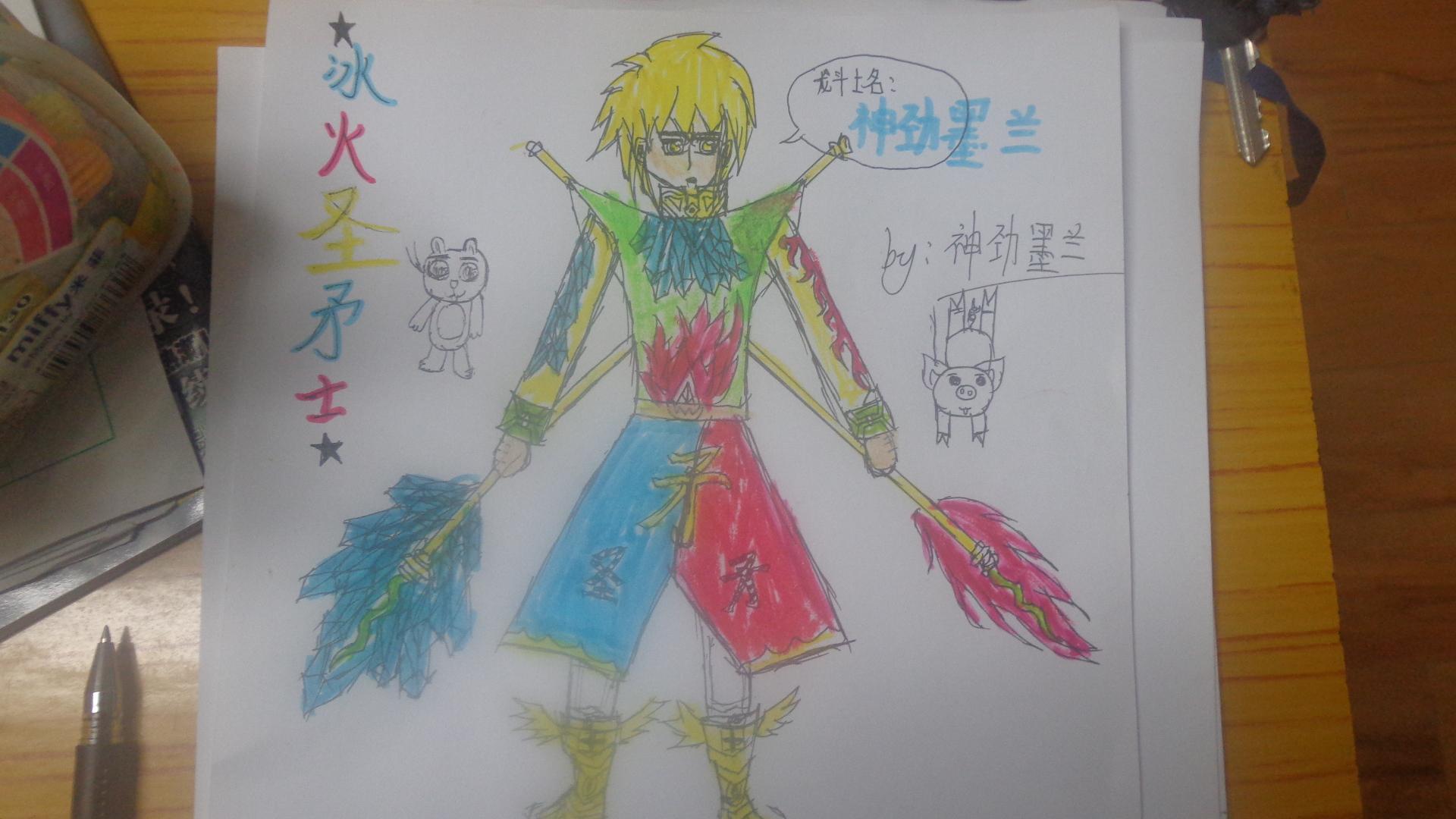 魔神坛斗士图片