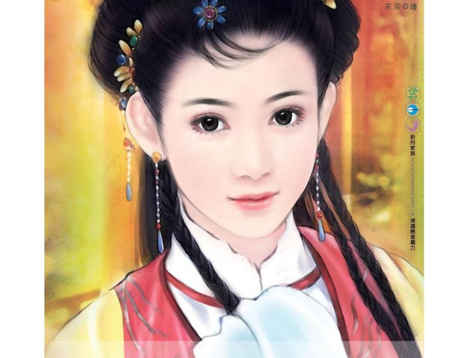 清朝美女照片手绘