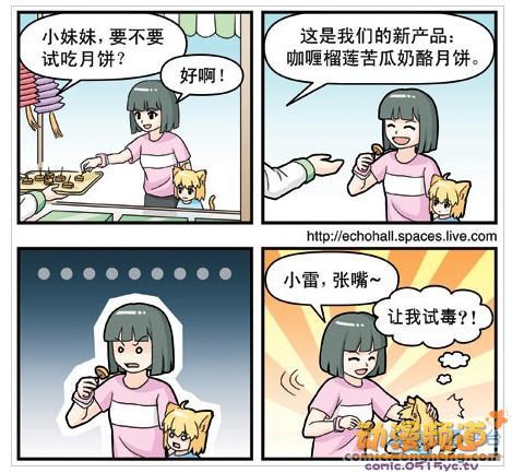 动漫 卡通 漫画 头像 469_433
