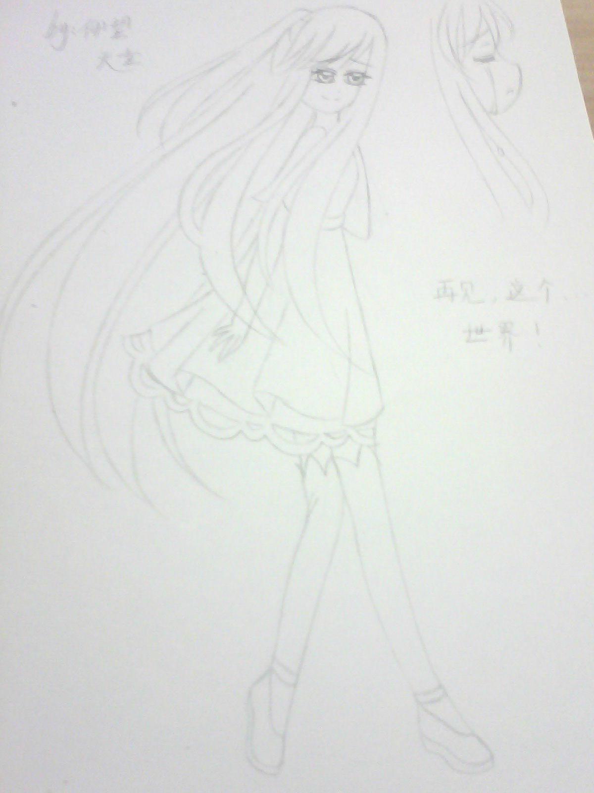 【天堂】手绘图