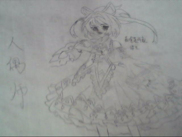 【玲珑】手绘人偶师