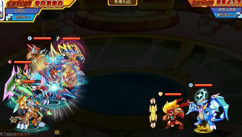 五大天王谁最强_奥奇传说圈