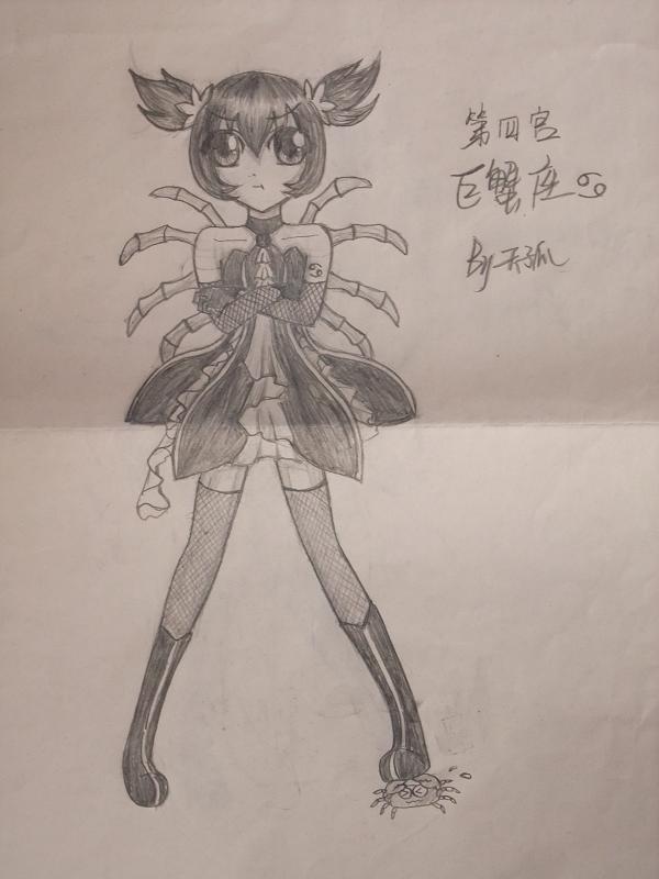 【天孤】原创手绘十二星座妹子.
