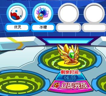 【翔】攻略秘籍之战魂技能完美国际2ck攻略猛犸图片