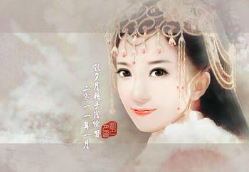 赵飞燕(羽络)手绘版