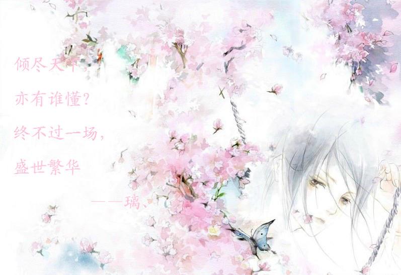 樱花背景黑白素材