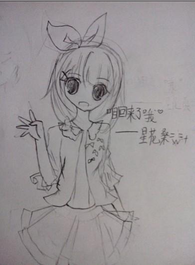 【星花】手绘图楼