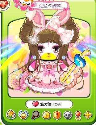 可爱滴兔兔么么哒