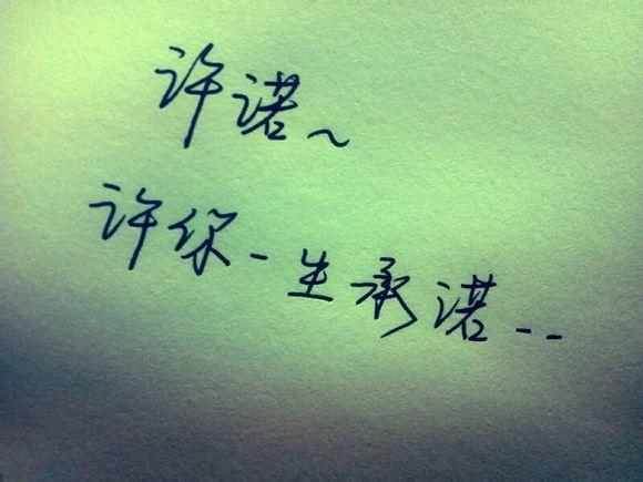 石头,今生缘浅,我们来生再见.——许诺23.低调才是最高调的炫耀.