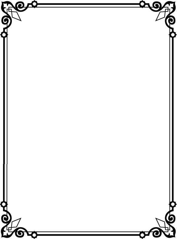 古风手抄报边框设计