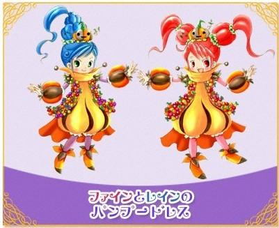 双子星公主