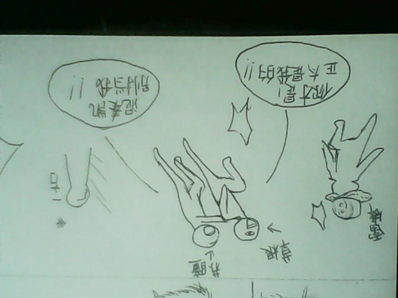 5 第一次发帖,自动铅笔手绘表介意~给个顶,不喜勿喷~  6 【梅子】